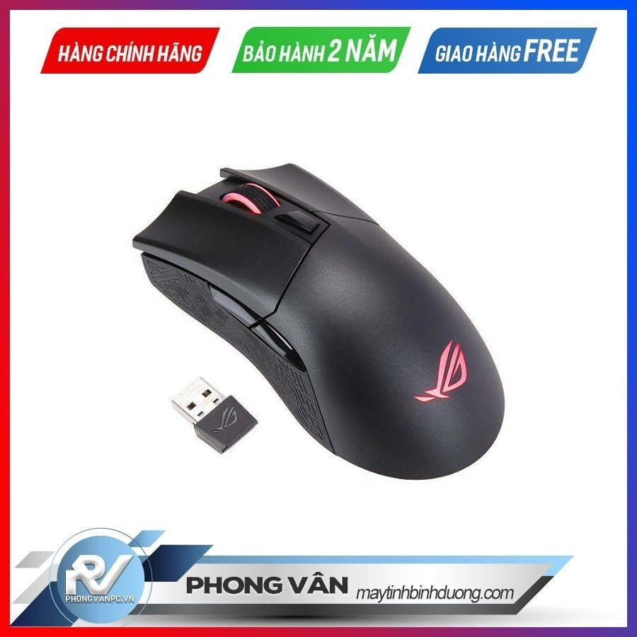 Mouse ROG Gladius II Wireless-1